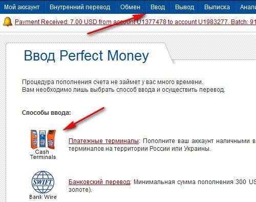 Как начать заработать деньги в интернете-5
