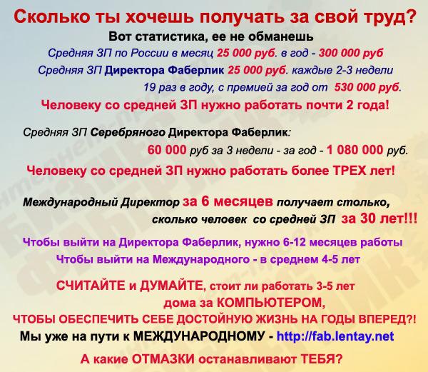 Мотивашка_
